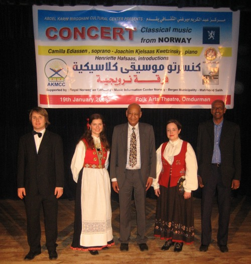 Mahmoud Mirghani Haugtussa